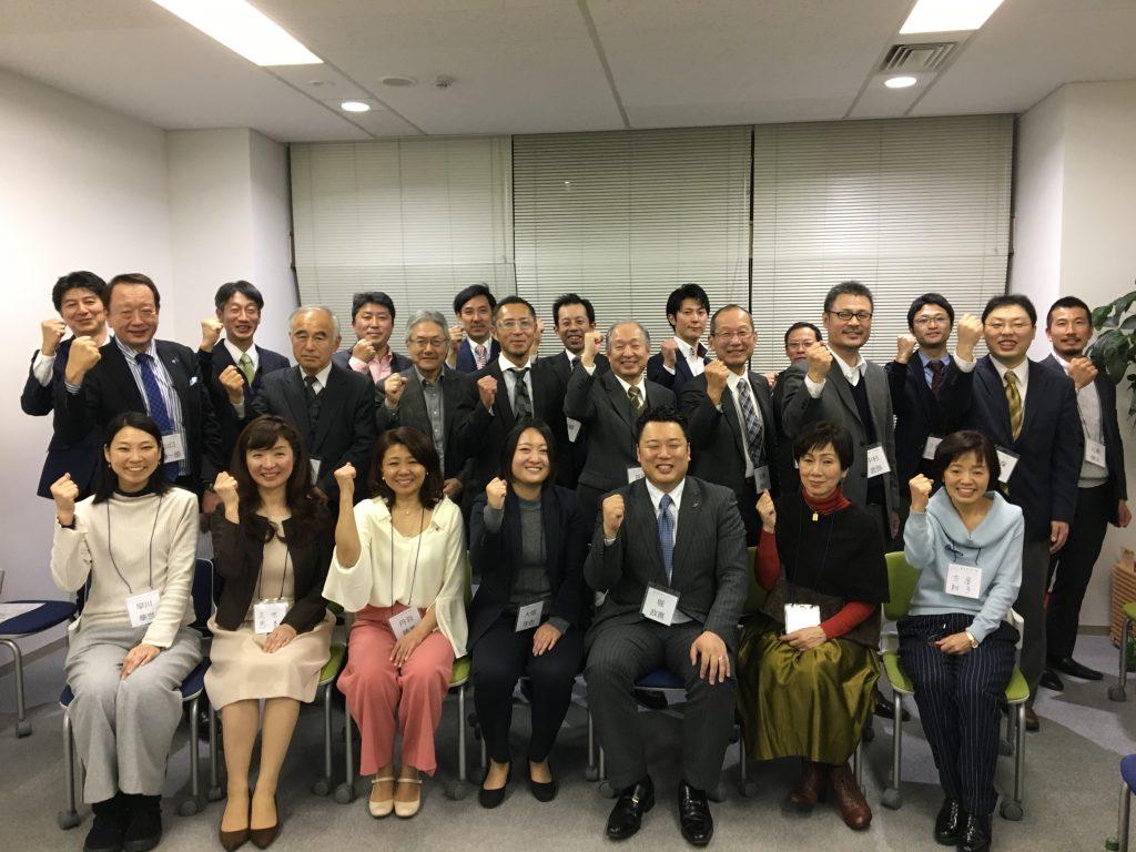 成田市ビジネス交流会